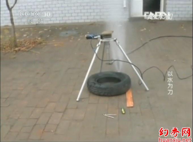 水刀切割轮胎