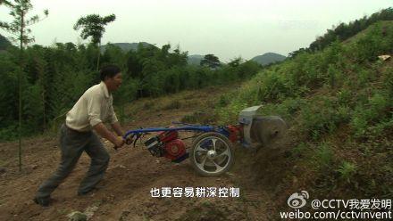 我爱发明耕田小能手微型旋耕机发明人蒋国水