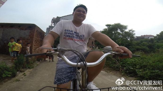 我爱发明骑乐无穷