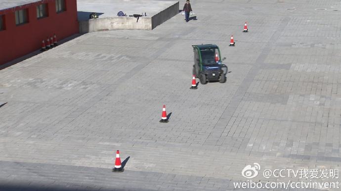 我爱发明无人驾驶智能车技术