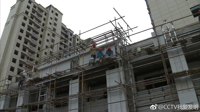 墙上改造家