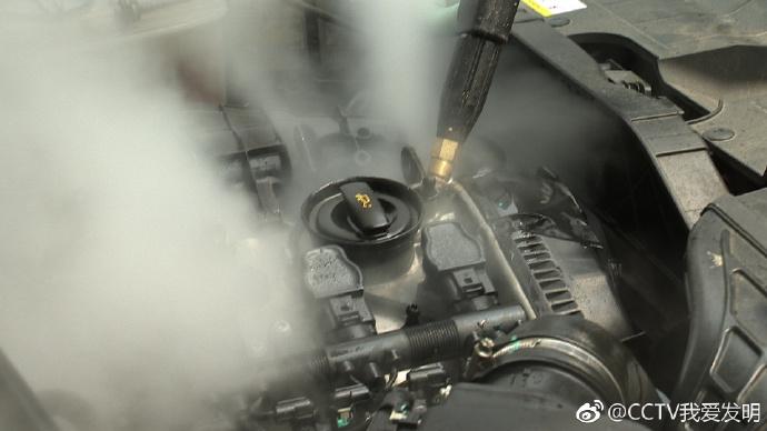 我爱发明蒸汽洗车匠