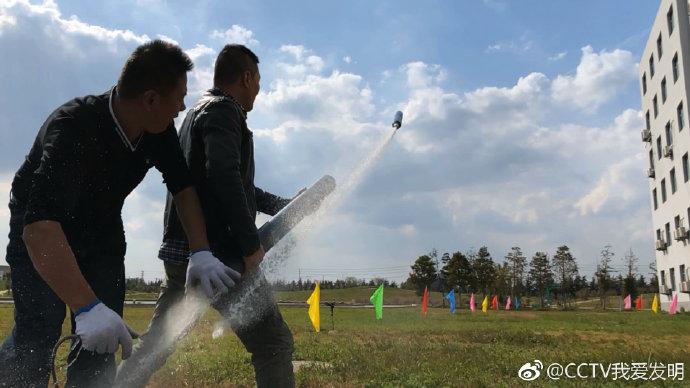 我爱发明水箭灭火
