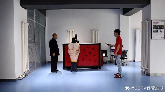 张彤发明搏击训练器