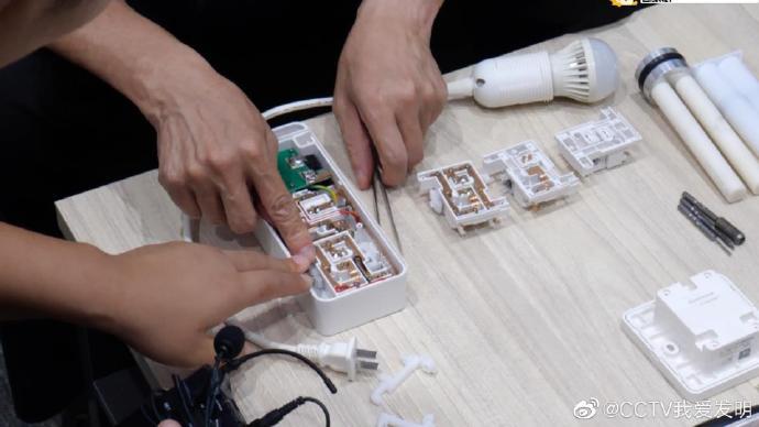 林世峰发明防水防触电插座